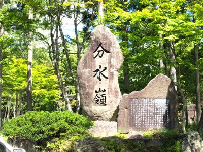 20100815_06.jpg